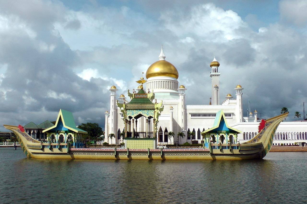 Quelle est la Capitale du Brunei (Culture Générale)